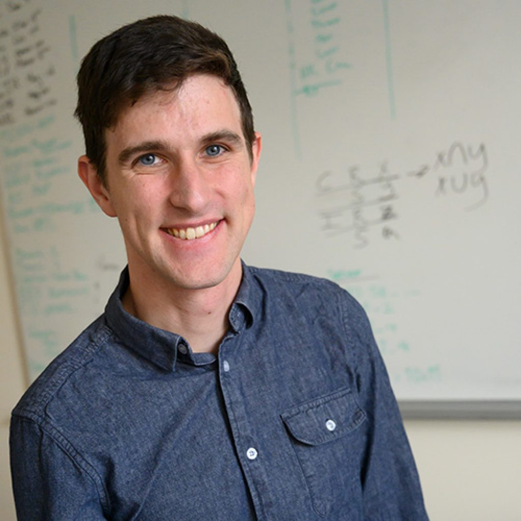photo of Assistant Professor Nate Blanchard